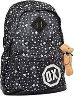 """Рюкзак подростковый Х094 """"Oxford"""" черный 41*27.5*17см"""