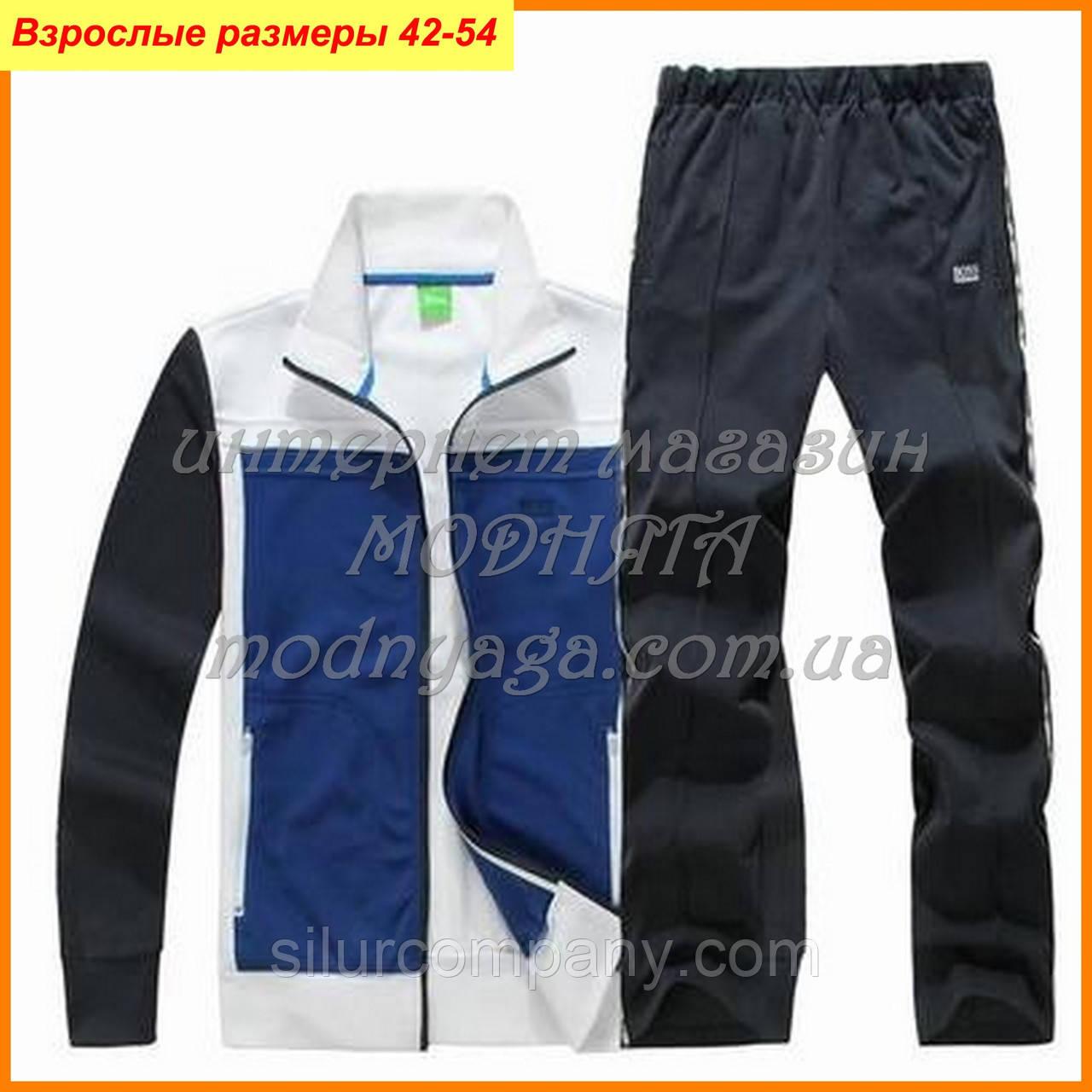 f0fc8fe0 Спортивные костюмы харьков интернет магазин мужские: продажа, цена в ...
