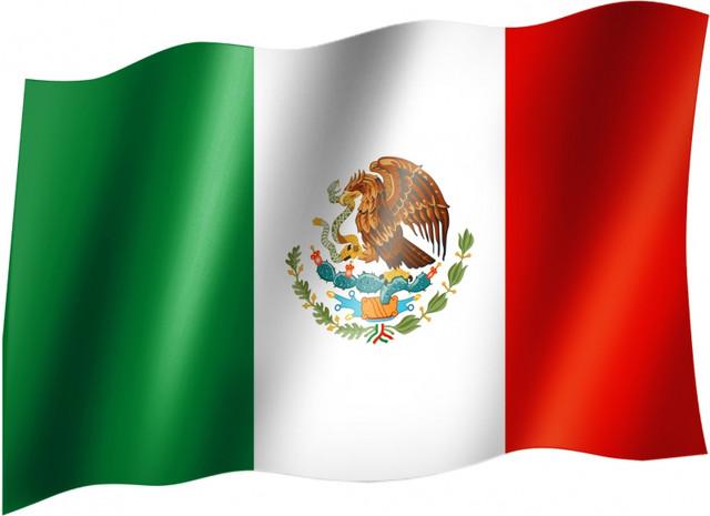 Мексиканские шары