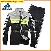 Спортивные костюмы цены | adidas, puma, armani
