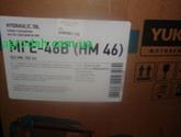 Масло Yukoil МГЕ-46 В ойлбокс 20л.