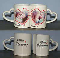Печать на парных чашках с ручкой сердце с Вашим фото