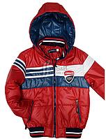 Куртка для мальчика на одинарном силиконе