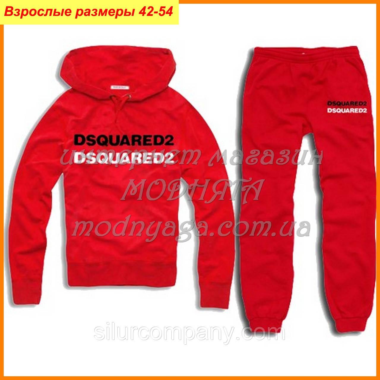 5313d20f Спортивный костюм мужской оригинал - Интернет магазин