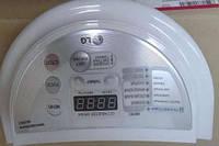 Плата управления для хлебопечки LG HB-206CE 4781FB2237D, фото 1