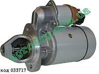 Стартер Газ-53 12В 1,5кВт СТ230А1-3708000-10 Украина