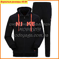Спортивный костюм мужской цена   adidas, nike, puma, armani