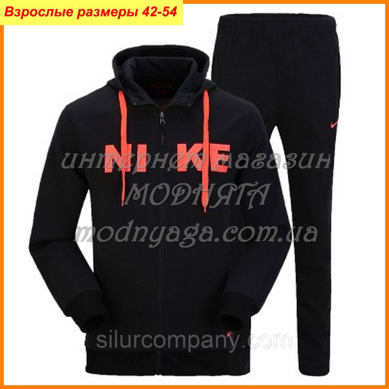 9a7eda79 Спортивный костюм мужской цена | adidas, nike, puma, armani, фото 1 -2%  Скидка · Спортивный костюм мужской ...