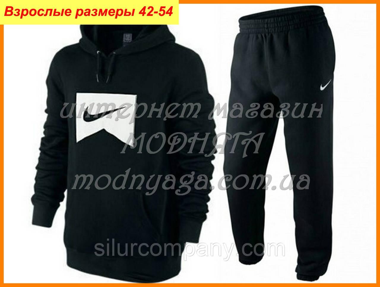Спортивные костюмы найк интернет магазин   nike костюмы, фото 1 -2% Скидка 0054e8ca1db