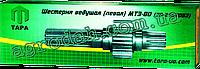 Шестерня ведущая левая МТЗ-80 (70-2407053)