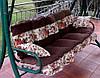 Подушки,матрасы для садовых качель 150 см. вст.цветы