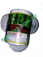 Нитка тюковальная Шпагат 5 кг, фото 1