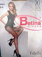 Капроновые колготки Betina Difesa. Fabella 20 Den