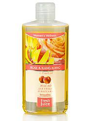 """Масло для ухода и массажа """" Роза и Иланг-иланг + Персиковое масло """"  ТМ """"Fresh Juice"""", 150 мл."""