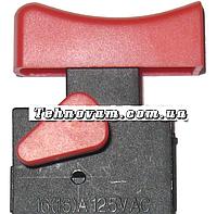 Кнопка болгарки Зенит 125 (ЗУШ-125/1050)