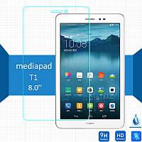 """Защитное стекло для HUAWEI MediaPad T1 S8-701u, 8.0"""" - HPG Tempered glass 0.3 mm"""