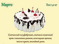 """Торт """"Марго"""""""