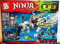 "Конструктор Senco (аналог Lego Ninjago) ""Дракон Мастера Ву"" SY 387, 622 дет, Харьков"