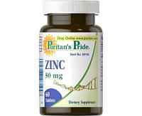 Puritan's Pride Zinc 50 mg 60 tabs