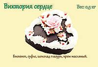 """Торт """"Виктория серце"""""""