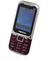 Мобильный телефон Nokia G8 2sim, металлический корпус
