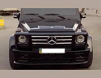 Передняя накладка BRABUS для   Mercedes-Benz G-Class (W463)