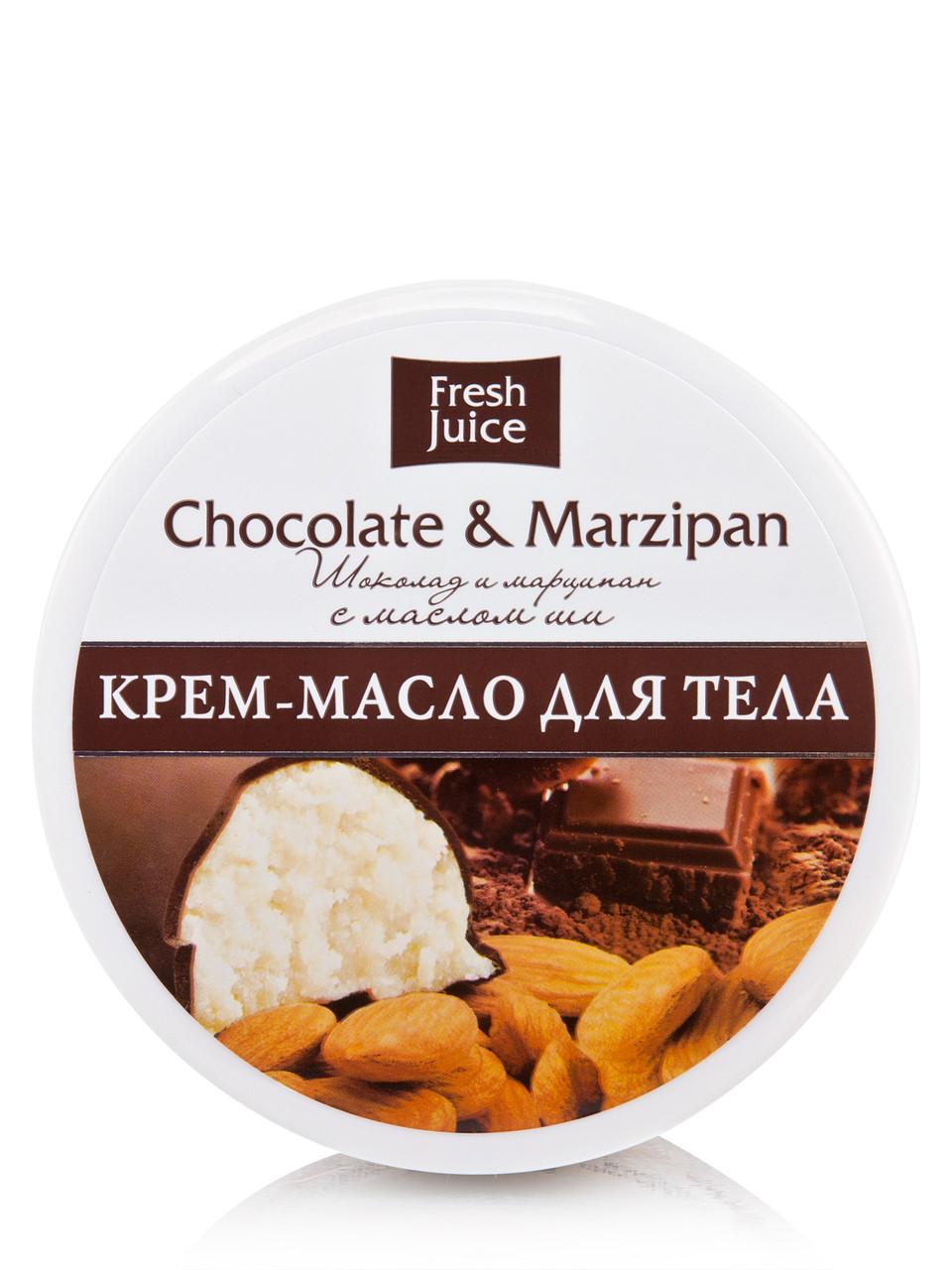 "Крем-масло для-тела "" Шоколад и Марципан""  ТМ ""Fresh Juice"", 225 мл."