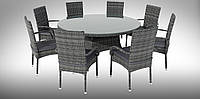 Комплект MERLO   XXL IV Grey круглый стол 160см+8 кресел