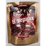 Кофе в зернах МОСКОФЕ премиум 500г