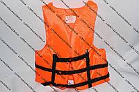Спасательный жилет 40-50 кг