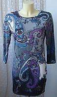 Платье туника женская яркая модная стильная бренд Izabel р.46 6298, фото 1
