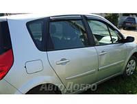 Ветровики на авто Renault Scenic II 2003-