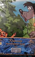 Детский полуторный постельный комплект Тиротекс