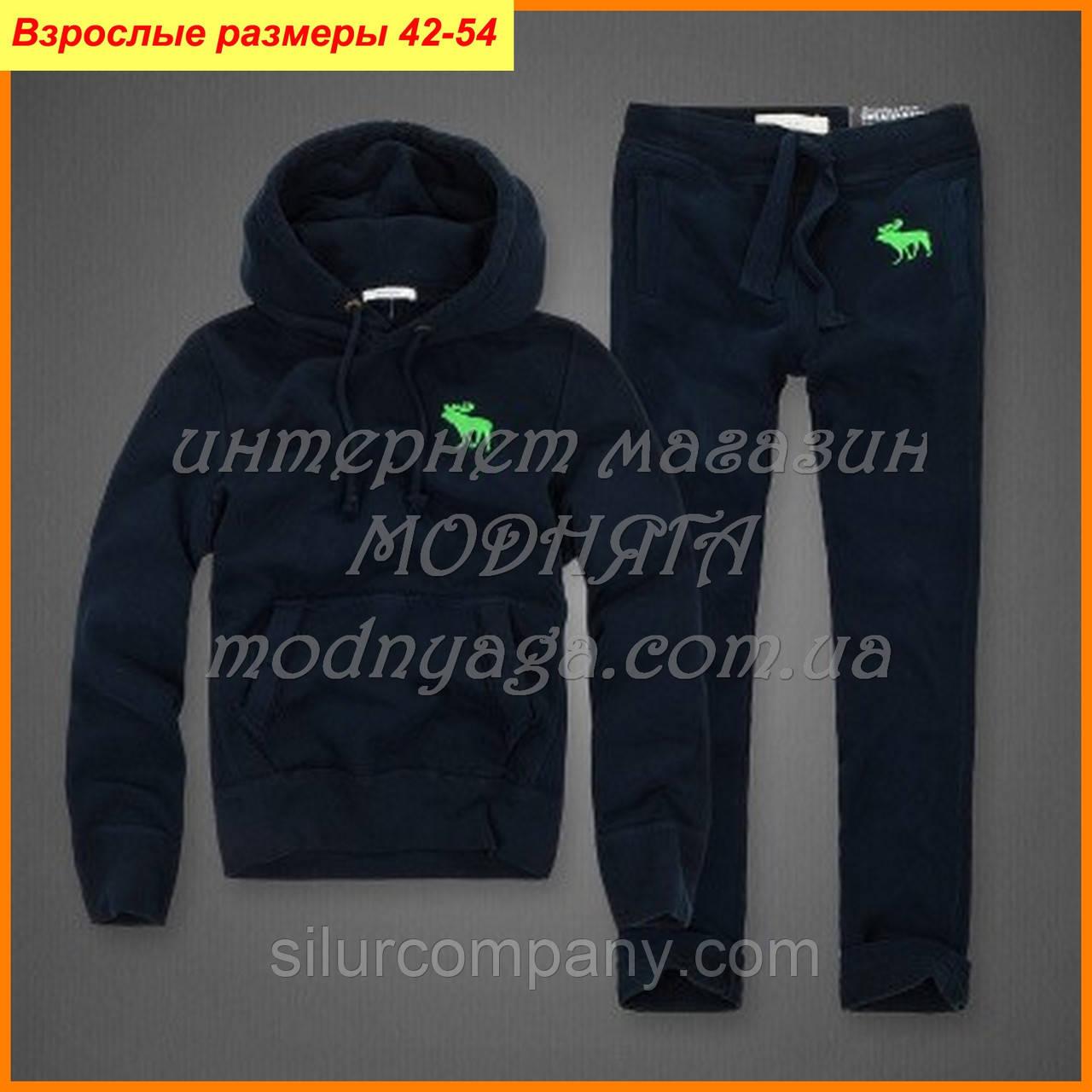 97636949 Спортивный костюм мужской в интернет магазине: продажа, цена в Киеве ...