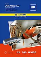 Пленка для ламинирования Buromax 80мкм, A5 (BM.7753)