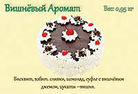 "Торт ""Вишнёвый Аромат"""