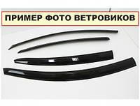 Дефлекторы окон для авто Chevrolet Captiva c 2013-2014
