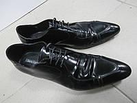 Туфли мужские Alberto Guardiani