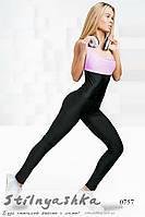 Спортивный комбинезон для фитнеса Fashionabe body розовый неон, фото 1