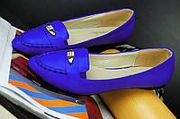 Красивые темно-синие балетки 38,39