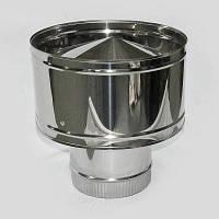 Дефлектор для дымохода из нержавеющей стали