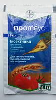 Протеус 14мл/10л/2сот інсектицид томат/буряк/пшениця  , фото 1