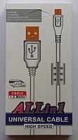 USB дата кабель  (micro-USB) для мобильных телефонов, планшетов, универсальный, с ферритовым фильтром, белый