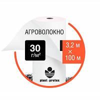 Агроволокно Plant-Protex 30 белое рулон 3,2х100