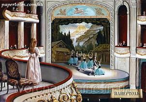 """Набор для создания объемной картины из бумаги """"Балет"""""""