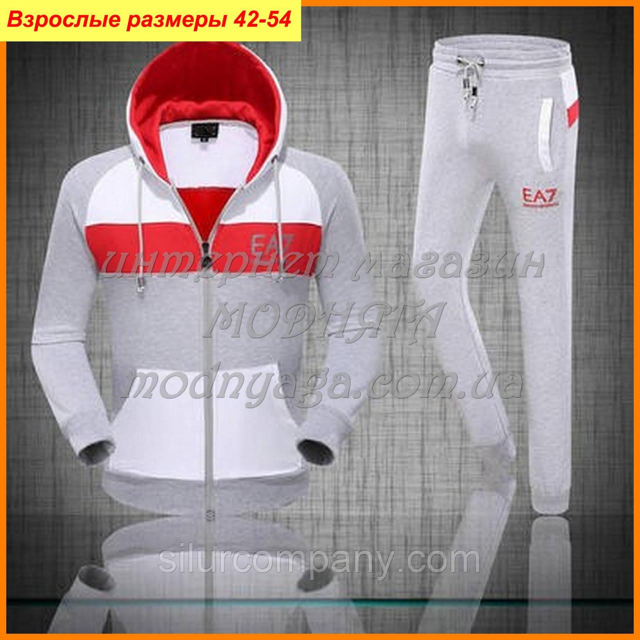 8209e4da Мужские спортивные костюмы Армани интернет магазин украина - Интернет  магазин