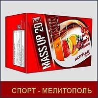 Activlab Mass Up 20 Fruit 8000 г 4Х2 кг.