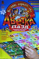 "Азбука-пазл ""Казкове королівство"" укр., DT 33 PU"