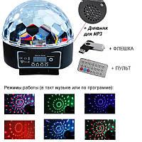 Светодиодный диско шар LED Magic Ball MP3
