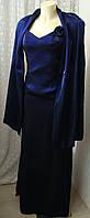 Платье женское коктейльное вечернее в пол бренд C&S р.40 6314